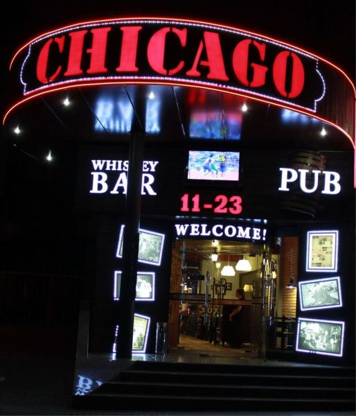 pub Chicago