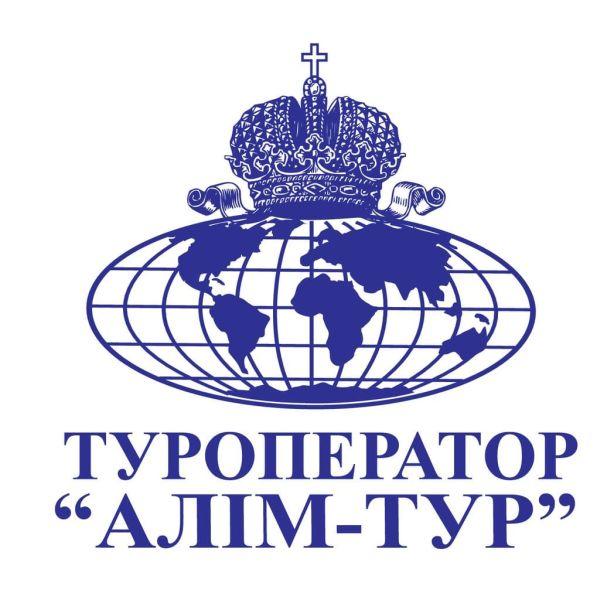 """Результат пошуку зображень за запитом """"Алім тур Тернопіль"""""""